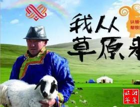 【全羊宴】愛心公益全羊宴|