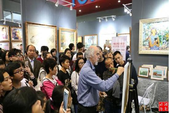 2019广州艺术交易博
