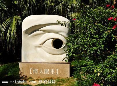 仙岳公園 - 景點展示