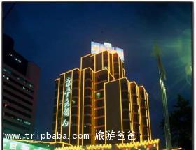 京華酒店 - 景點展示