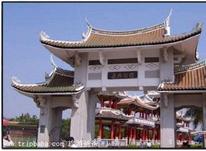 嘉庚公园 - 景点展示
