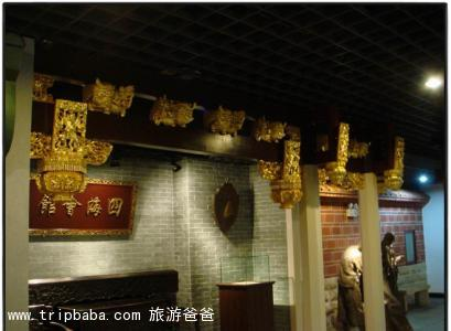 华侨博物馆 - 景点展示