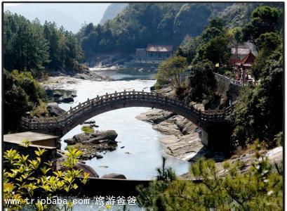 九鲤湖 - 景点展示