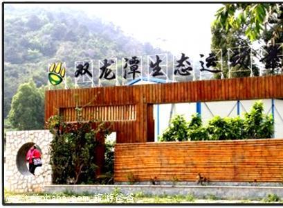 双龙潭滑草 - 景点展示