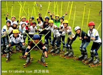 雙龍潭滑草 - 景點展示