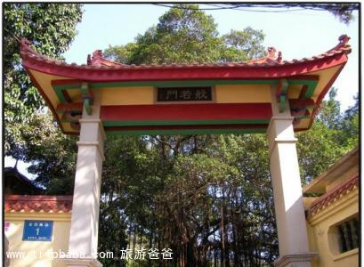 紫竹林寺 - 景点展示
