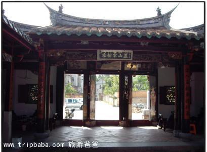 蘇頌故居 - 景點展示