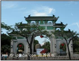 中山公園 - 景點展示