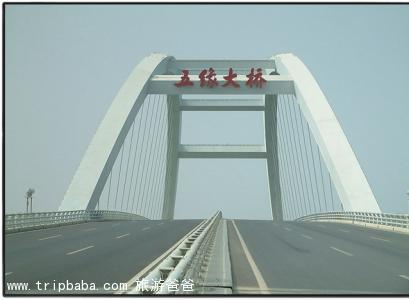五緣大橋 - 景點展示