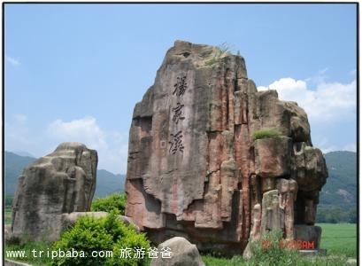 杨家溪 - 景点展示