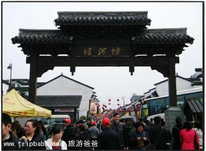 蘇杭烏鎮 - 景點展示