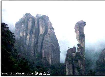 三清山 - 景點展示