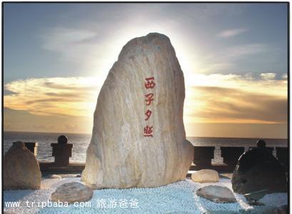 台湾 - 景点展示