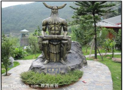 尤俊文化园 - 景点展示