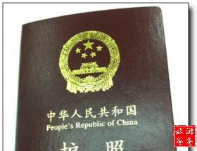 辦理護照 - 景點展示