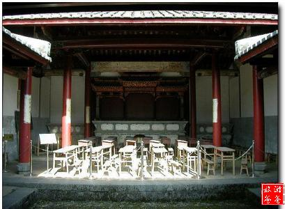 古田會議 - 景點展示