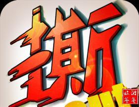 【岛内游】环岛路撕名牌大战走起&农庄DIY烧烤[每周六发团]