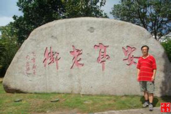 江苏南京大金山风景区好玩吗