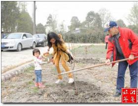 """【亲子植树】""""我为地球种棵树"""",同安竹坝观光果园亲子植树活动[每周末发团]"""
