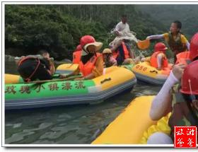 【买1送4】桃园玫瑰小镇狂欢泼水、激情一夏、欢乐亲子漂流1日游[9月9日发团]