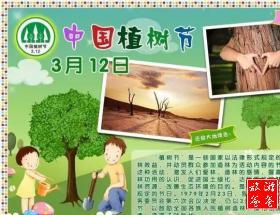 【欢乐植树】野山谷植树节+丽田园休闲一日游/3月10、11日