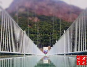【周末散拼】莆田九龙谷全息7D玻璃天桥一日游/汽车4月29/30日,5月1日