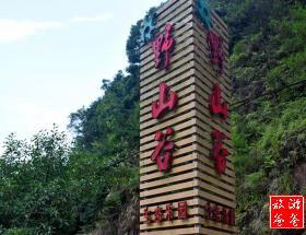 【網紅玻璃橋】閩南小九寨野山谷、玻璃橋+軍營村七彩池超值一日游