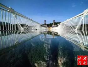【周末出游】长泰鼓鸣岩10D玻璃天桥、农场采摘、珪后古村1日游[每周六]