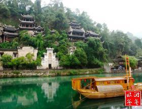 【年年有渝】重庆、武隆、彭水阿依河、乌江画廊、蚩尤九黎城、洪崖洞双飞五日游