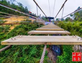 【團隊咨詢】挑戰華東最長滑索,高空階梯橋+DIY燒烤一日游