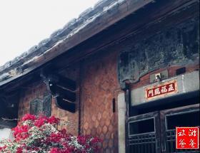 「花样漳州,花之绚灿」东南花都花博园+'绝美'月光沙滩、漳州古城特色美食纯玩一日游