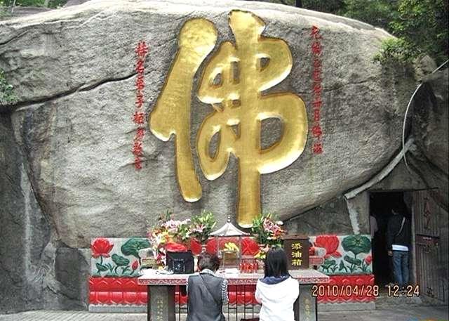 五老峰 - 景點展示