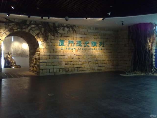 厦门博物馆 - 景点展示